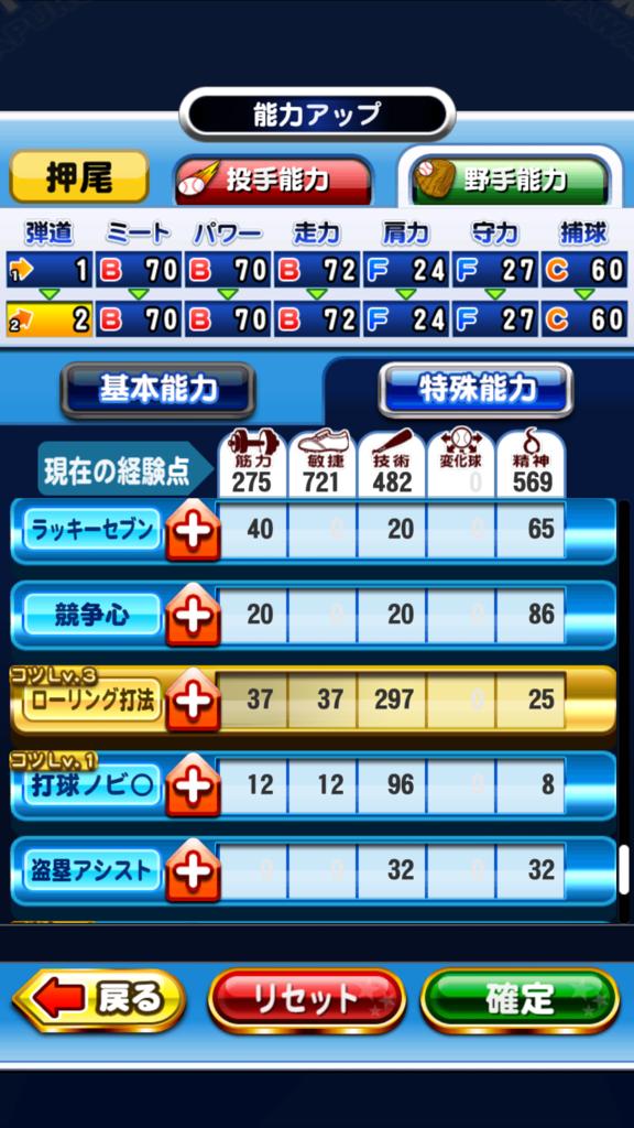 f:id:arimurasaji:20161024224137p:plain