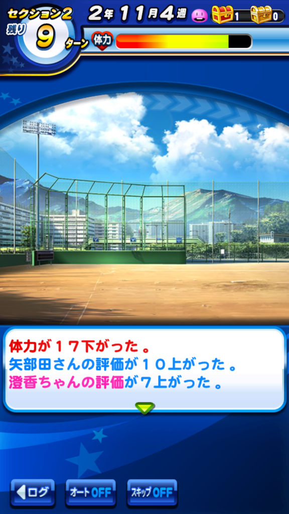 f:id:arimurasaji:20161101220418p:plain