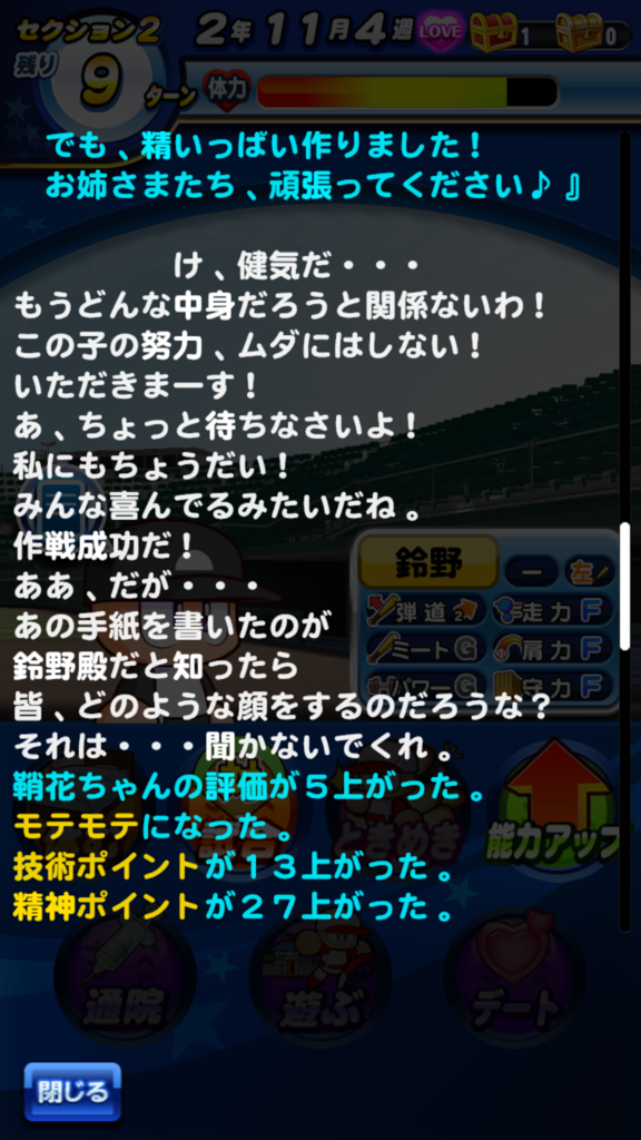 f:id:arimurasaji:20161101220604p:plain