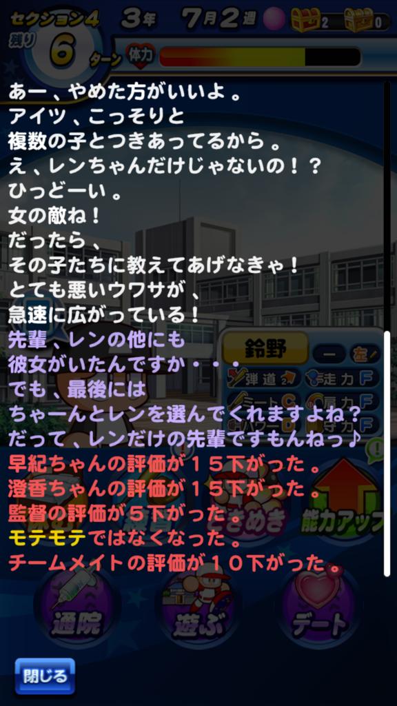 f:id:arimurasaji:20161101220709p:plain