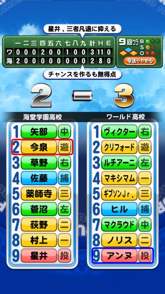 f:id:arimurasaji:20161105234633p:plain