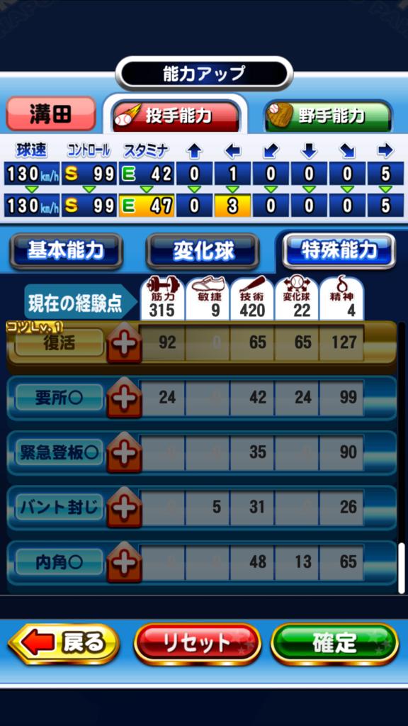 f:id:arimurasaji:20161105235232p:plain