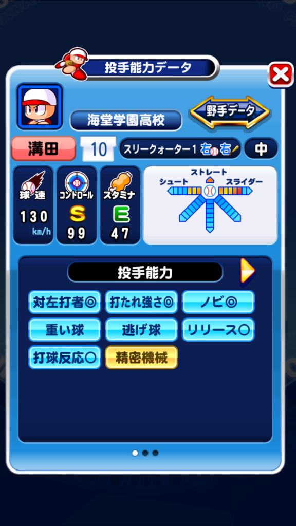 f:id:arimurasaji:20161105235437p:plain