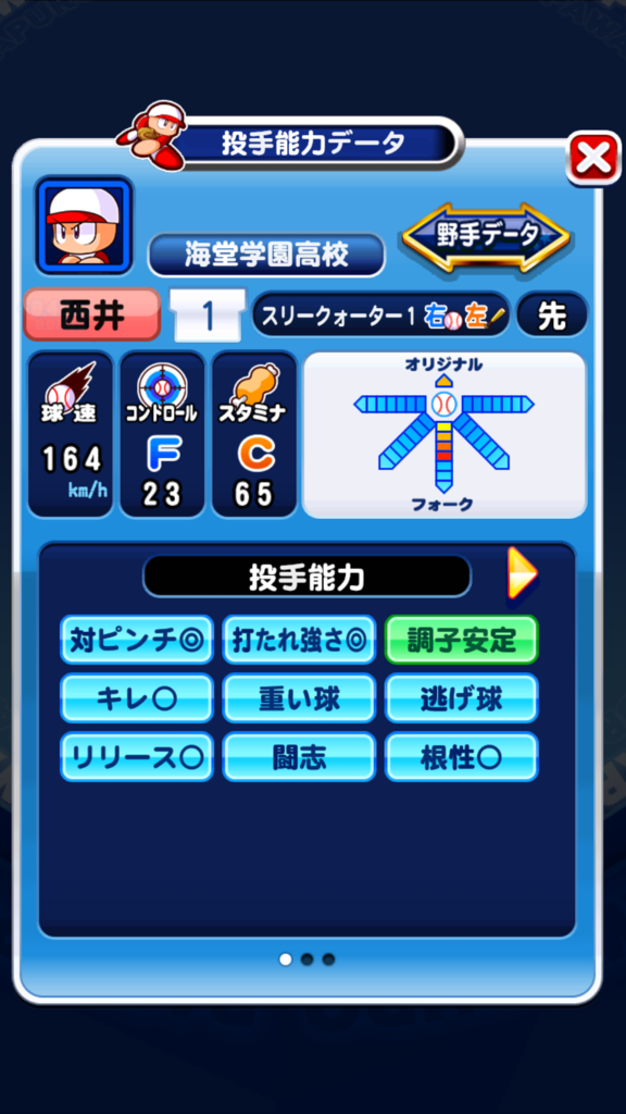 f:id:arimurasaji:20161106121647p:plain