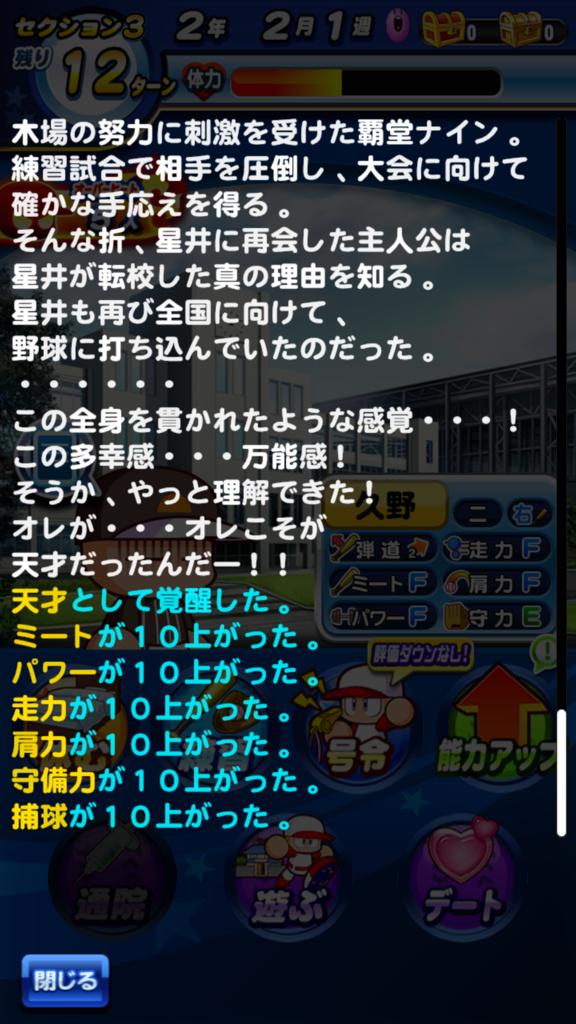 f:id:arimurasaji:20161109232141p:plain