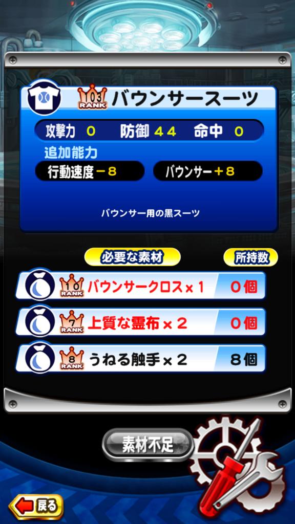f:id:arimurasaji:20161204194129p:plain