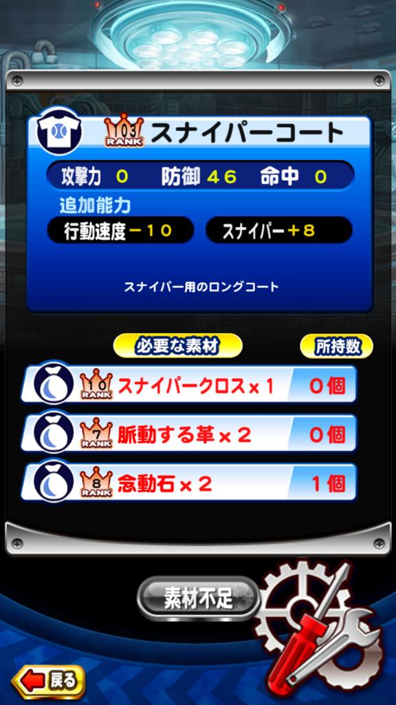 f:id:arimurasaji:20161204195250p:plain