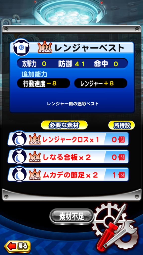 f:id:arimurasaji:20161204200432p:plain