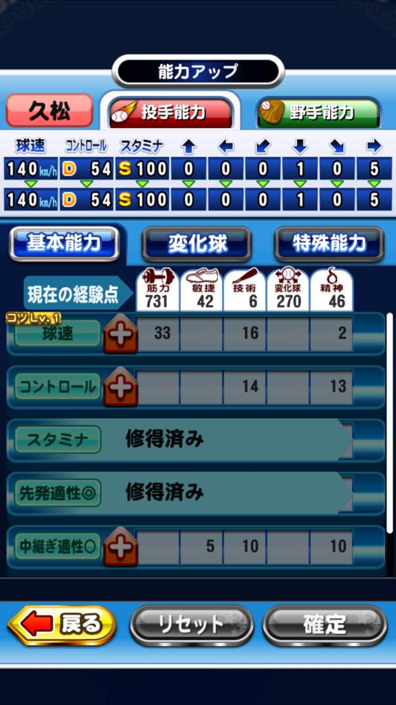 f:id:arimurasaji:20161210223432p:plain