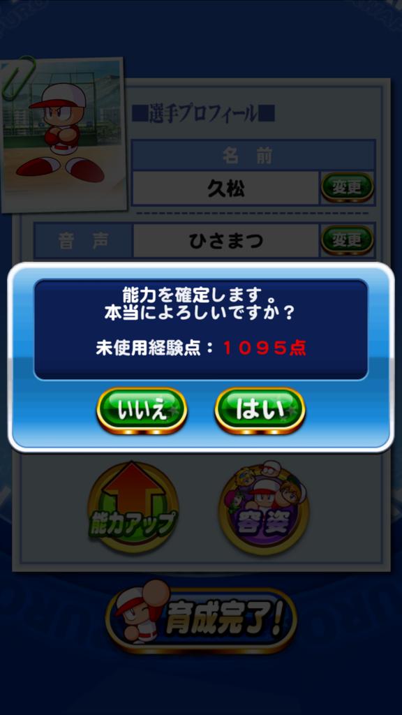 f:id:arimurasaji:20161210223552p:plain