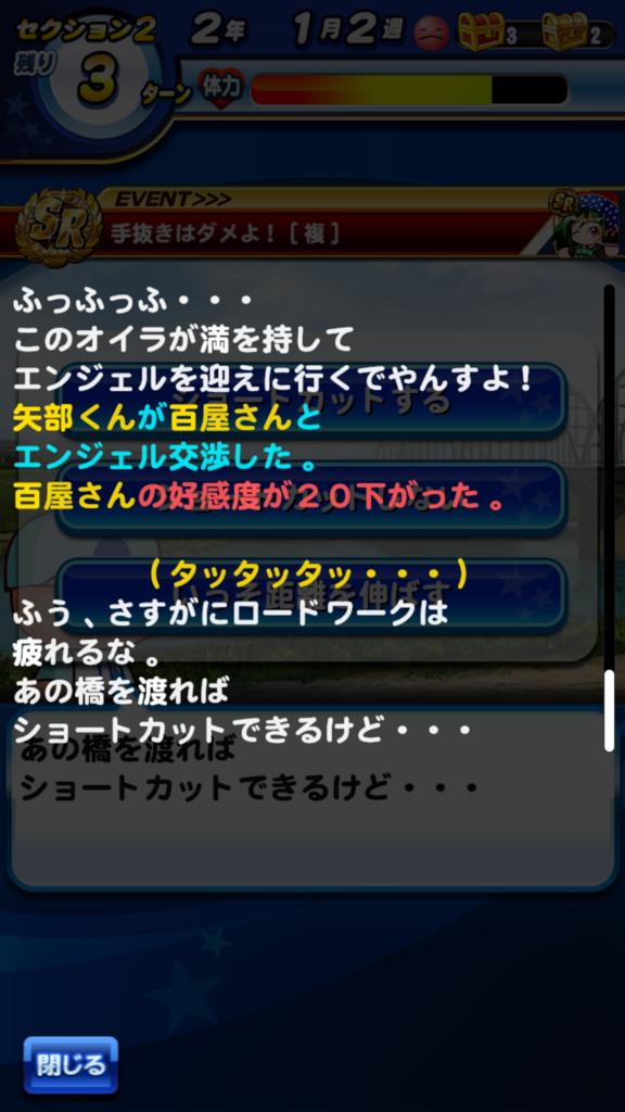 f:id:arimurasaji:20161217154006p:plain
