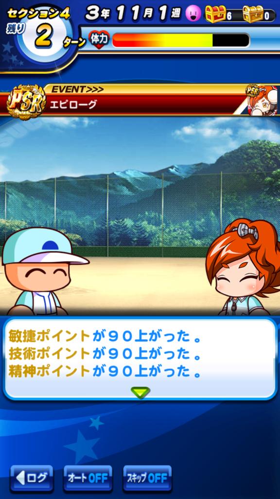 f:id:arimurasaji:20161218115842p:plain