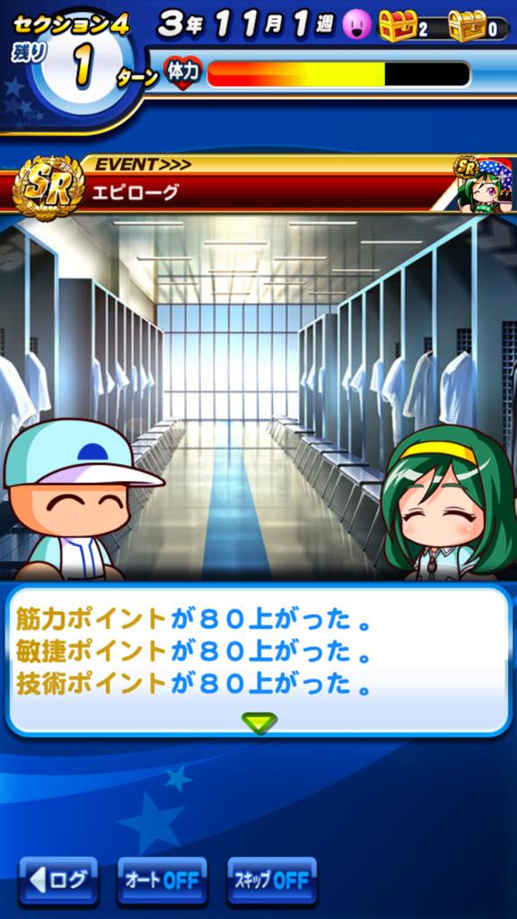 f:id:arimurasaji:20161218232454p:plain