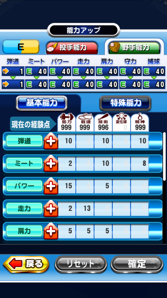 f:id:arimurasaji:20161230153046p:plain