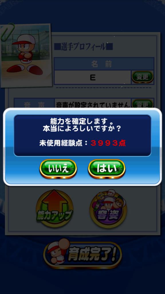 f:id:arimurasaji:20161230153134p:plain