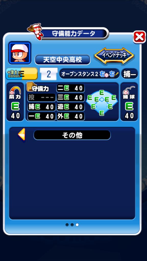 f:id:arimurasaji:20161230153342p:plain