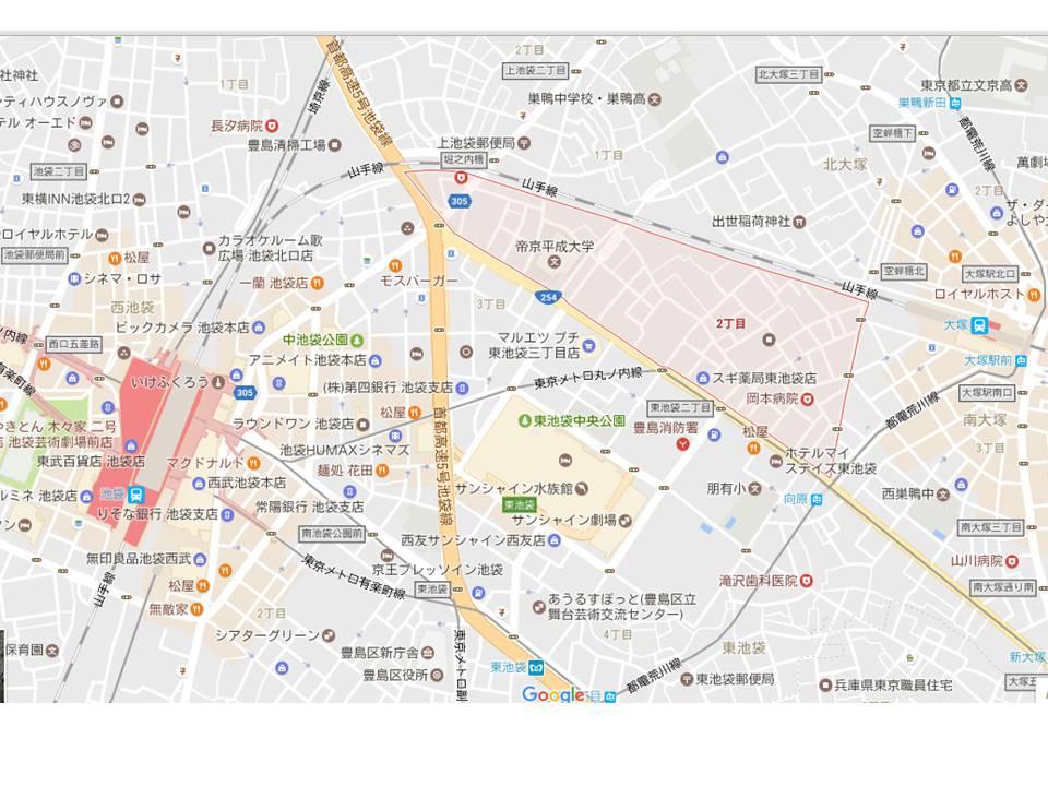 f:id:arimurasaji:20170113212908j:plain