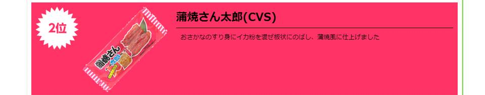 f:id:arimurasaji:20170114214037j:plain