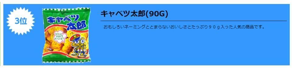 f:id:arimurasaji:20170114214427j:plain