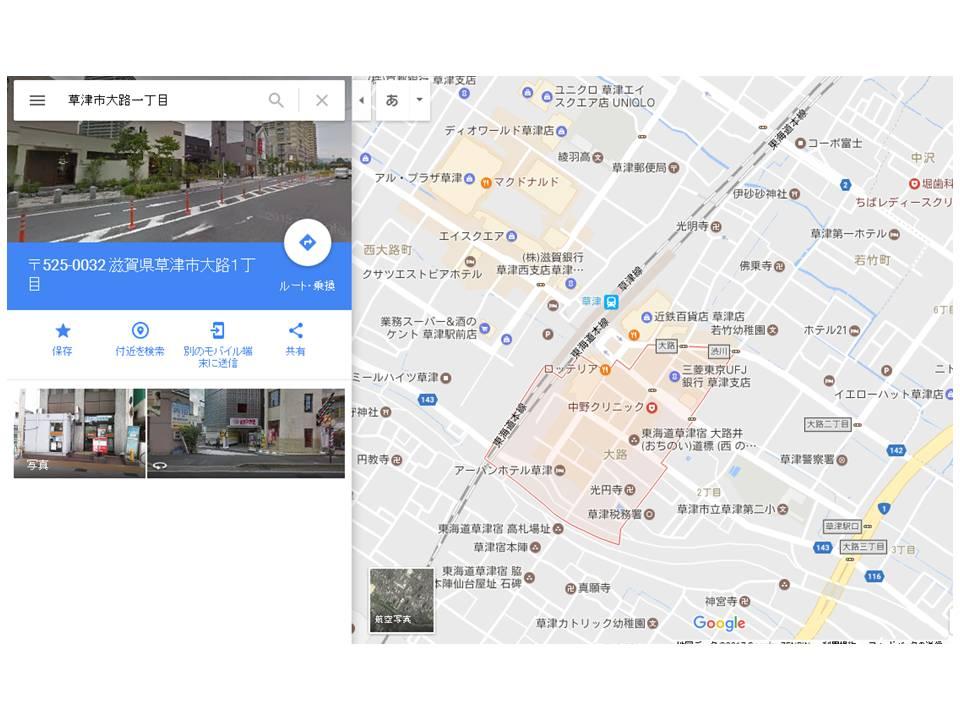 f:id:arimurasaji:20170119185618j:plain