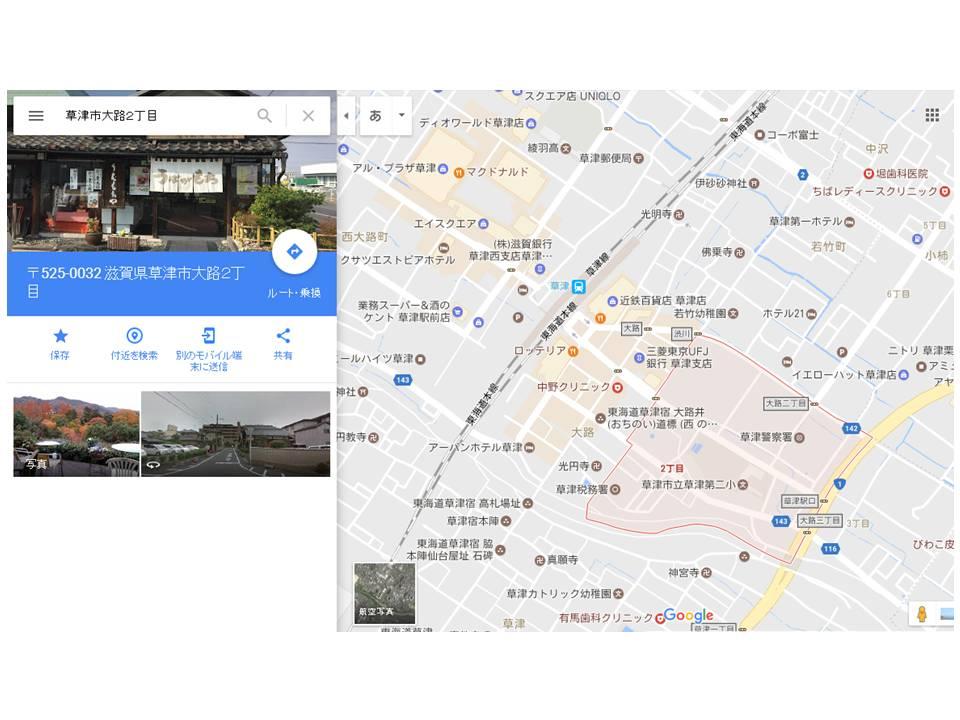 f:id:arimurasaji:20170119185815j:plain