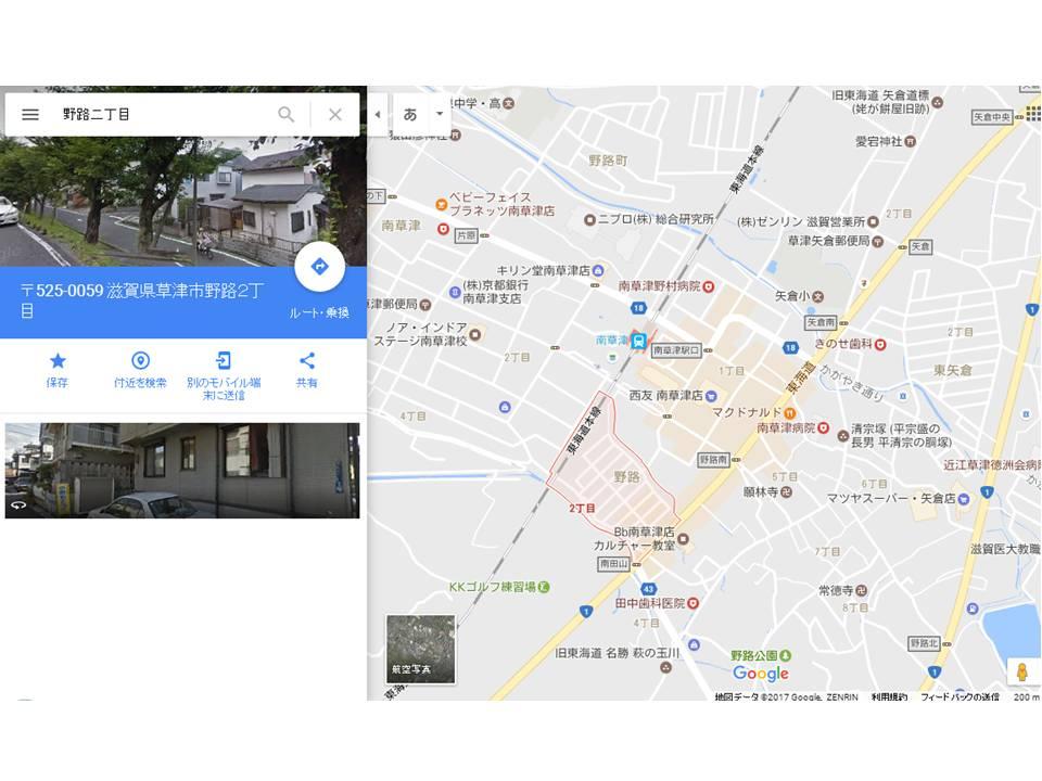 f:id:arimurasaji:20170119190659j:plain