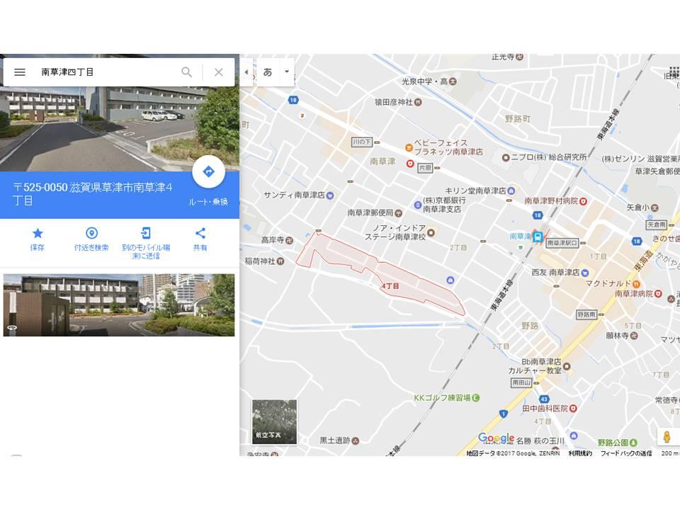 f:id:arimurasaji:20170119191132j:plain