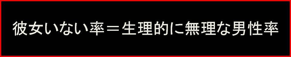 f:id:arimurasaji:20170119195313j:plain