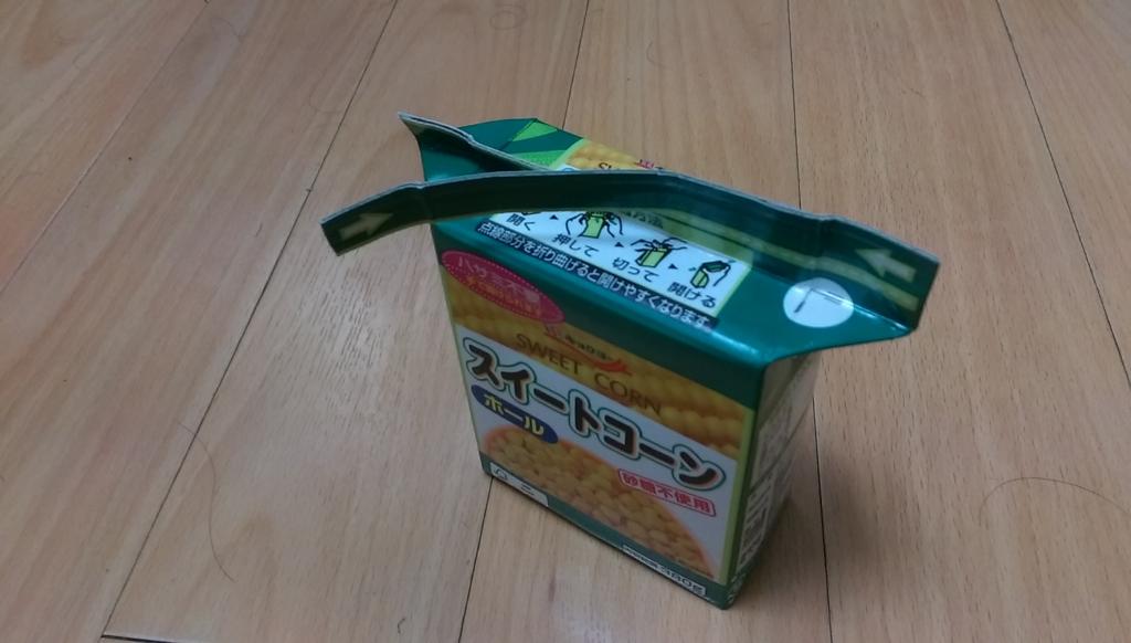 f:id:arimurasaji:20170121101358j:plain