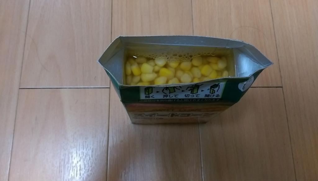 f:id:arimurasaji:20170121101751j:plain