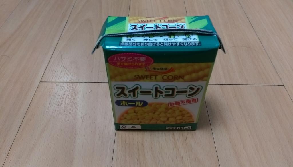 f:id:arimurasaji:20170121101905j:plain