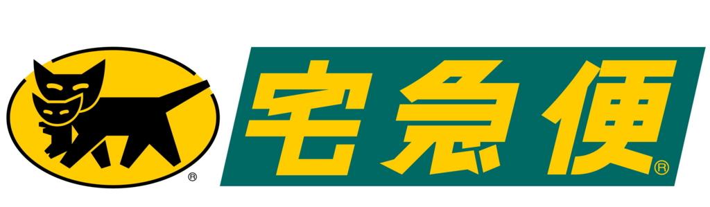 f:id:arimurasaji:20170122123436j:plain