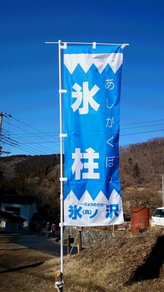 f:id:arimurasaji:20170125211238j:plain