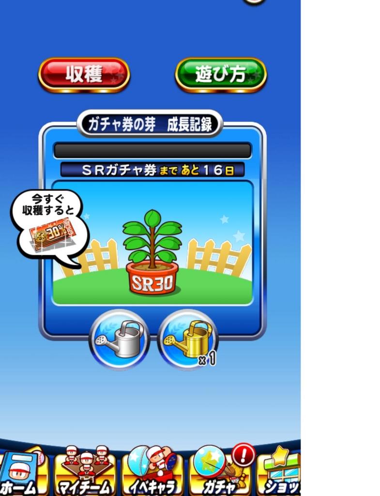 f:id:arimurasaji:20170128115226j:plain