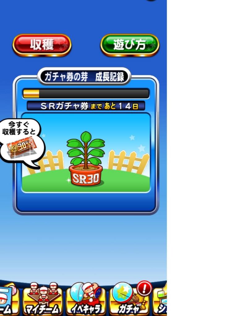 f:id:arimurasaji:20170128115343j:plain