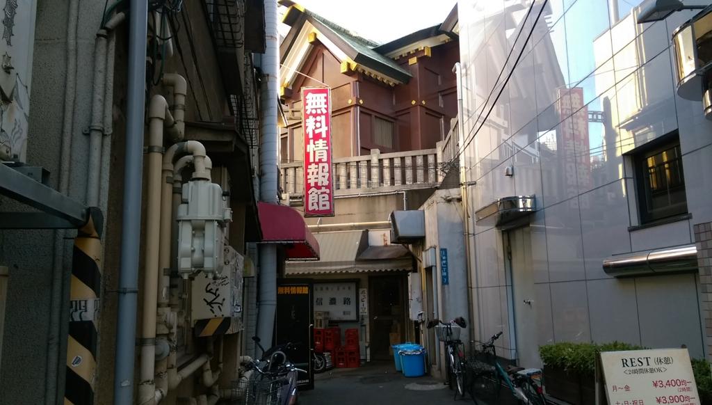f:id:arimurasaji:20170128220230j:plain