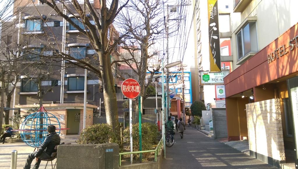 f:id:arimurasaji:20170128220544j:plain