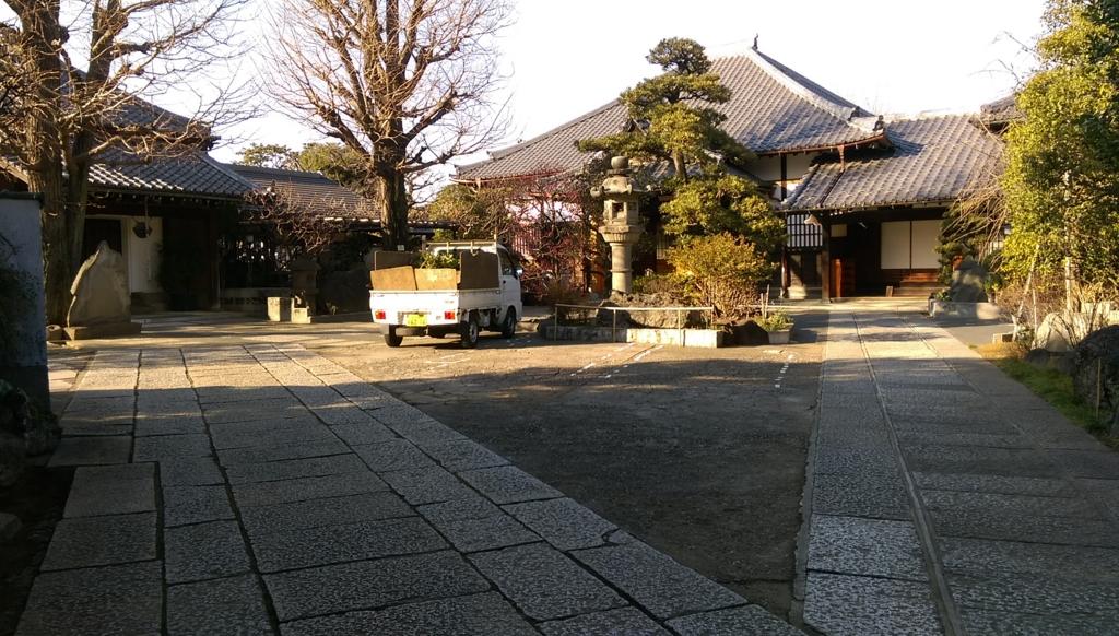 f:id:arimurasaji:20170128231133j:plain