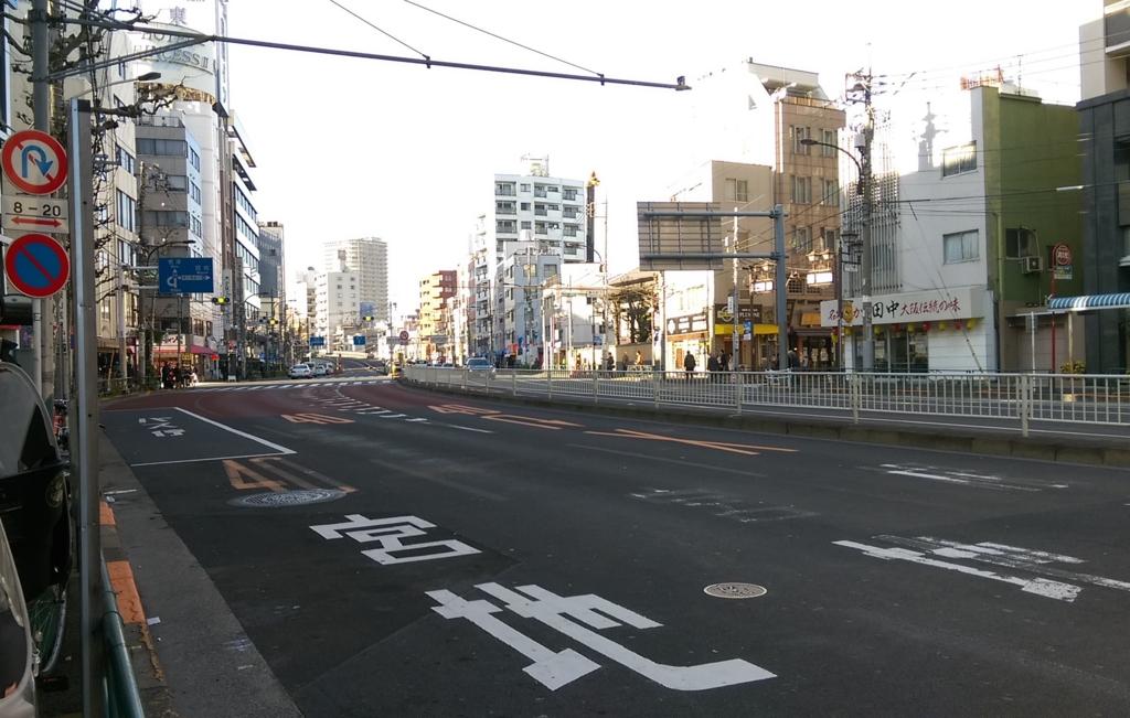 f:id:arimurasaji:20170129171053j:plain