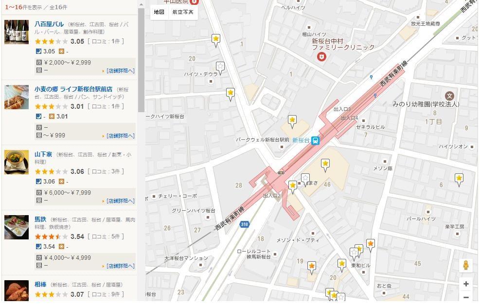 f:id:arimurasaji:20170202202404j:plain