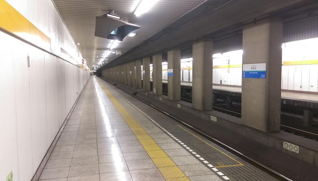 f:id:arimurasaji:20170204183856j:plain