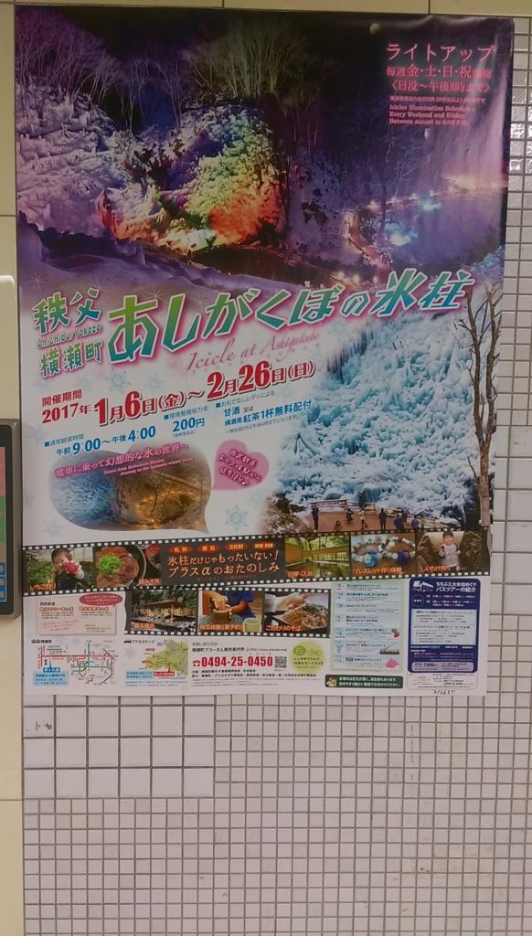 f:id:arimurasaji:20170205120112j:plain