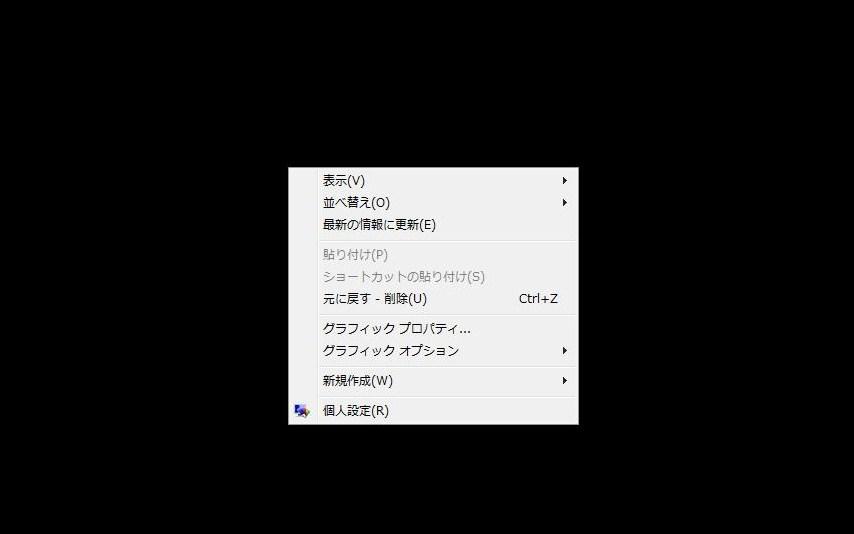f:id:arimurasaji:20170208204606j:plain