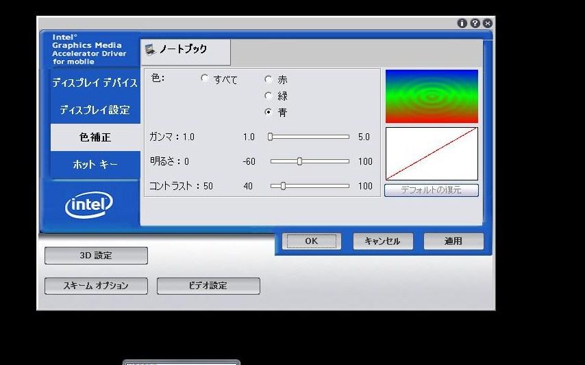 f:id:arimurasaji:20170208205335j:plain