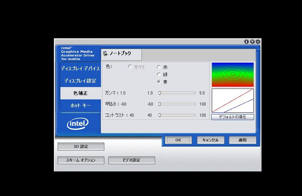 f:id:arimurasaji:20170208205512j:plain