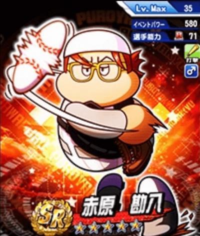 f:id:arimurasaji:20170209214008j:plain