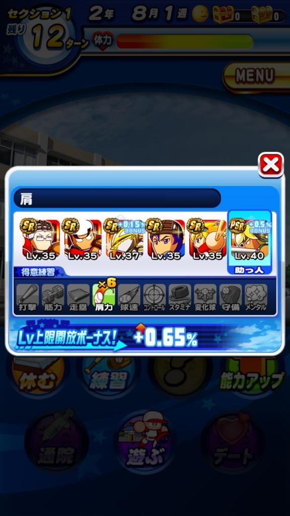 f:id:arimurasaji:20170211084206j:plain
