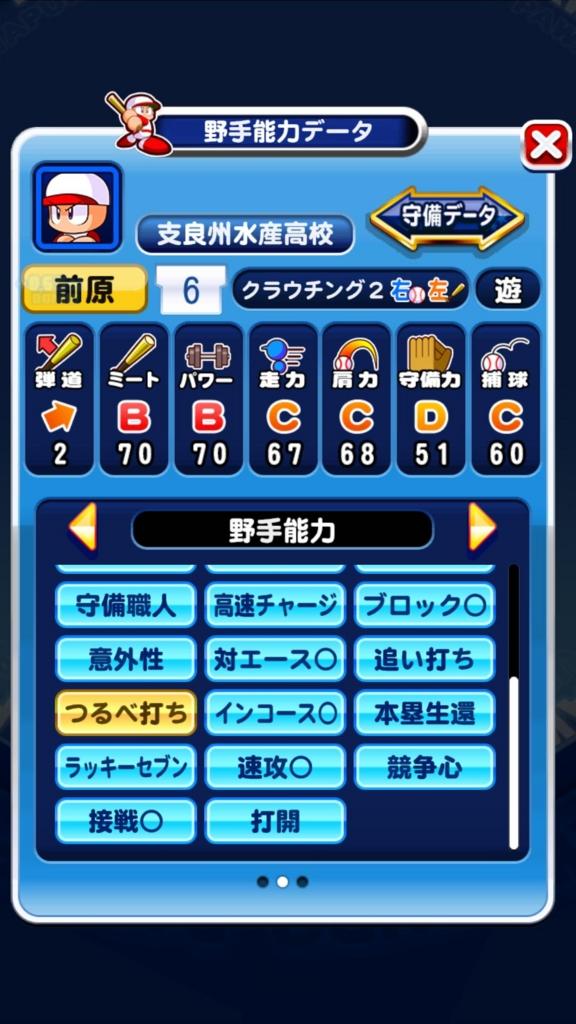 f:id:arimurasaji:20170211090844j:plain
