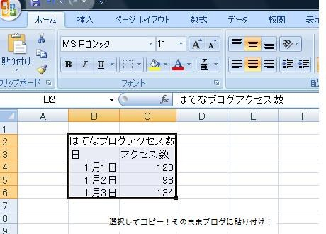 f:id:arimurasaji:20170212121144j:plain