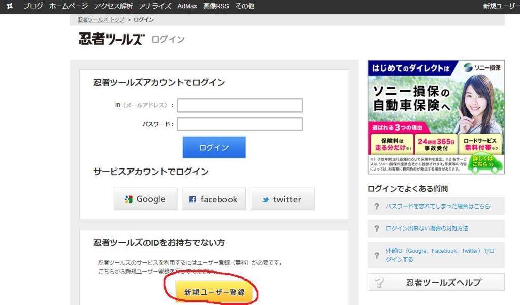 f:id:arimurasaji:20170213213433j:plain